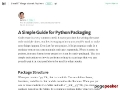 A Simple Guide for Python Packaging