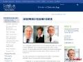 Creighton Osteoporosis Research Center